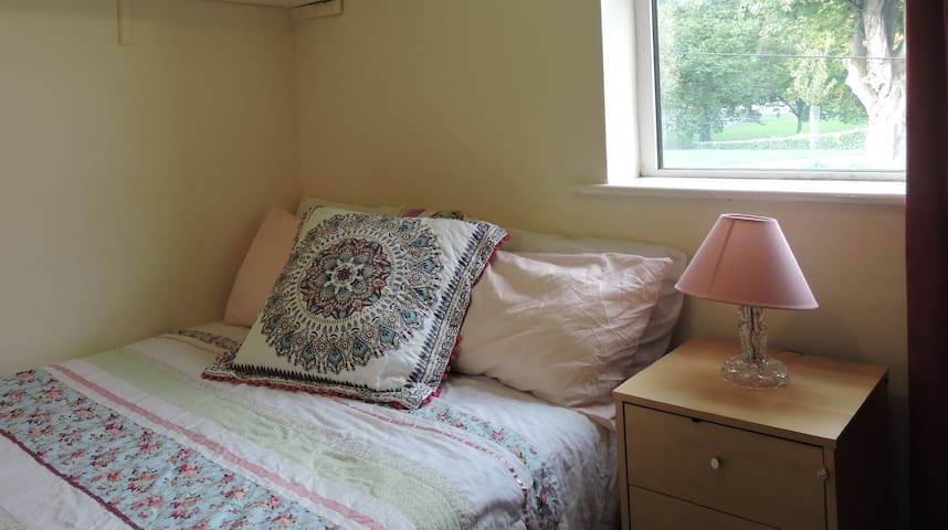 Small Comfortable Room - Drumcondra - Haus