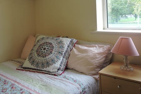 Small Comfortable Room - 拉姆康德拉(Drumcondra)
