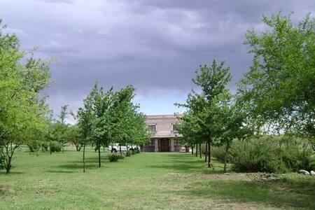Casa en Yacanto -Traslasierra - Villa Dolores - 独立屋