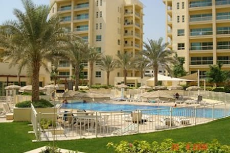 Peaceful 1BR in The Greens - Dubai