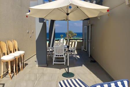 ♥ Luxury Apartment. Sea View. Grand Terrace ♥