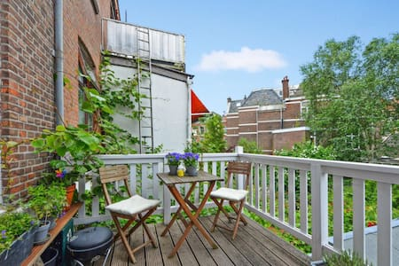 Sunny dutch dream home - Den Haag - Appartement