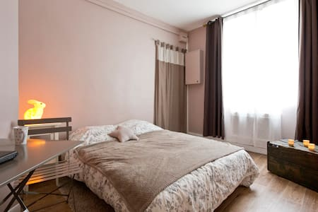 Boudoir in the heart of Paris - Paris - Wohnung