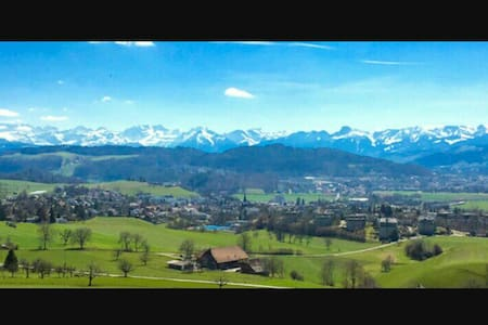 Natural, nice view, close from Berne city - Bolligen - Byt