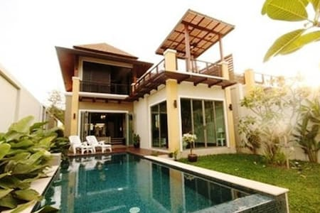 3Bed Private Pool Villa,Near Beach,Clubs,Spa,Golf. - Phuket