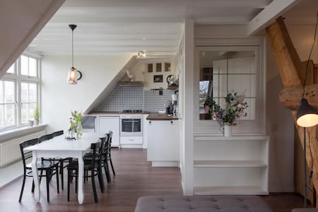 Deluxe Countryside Apartment near Amsterdam - Middelie - 公寓
