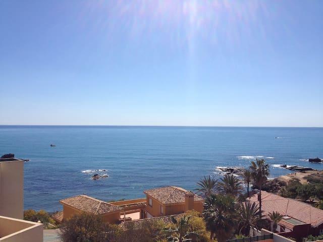 tranquilidad frente al mar - Cabo de Palos - Apartament