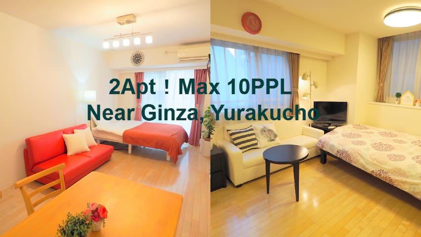2Apt!Max 10PPL/ Near Ginza, Yurakucho #G03 - Chuo - Appartement