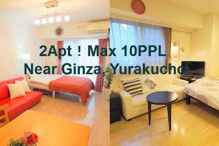 2房间! 最多10人/近银座,有乐町#G03 - Chuo - Wohnung