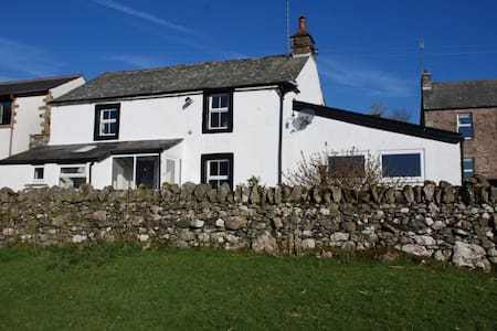 Far View House, Motherby, Ullswater - Ullswater - Hus
