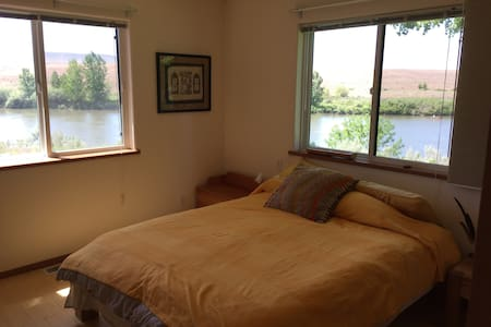 Garden Reach Main Floor, River View - West Richland