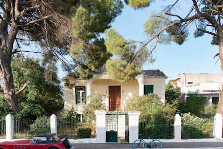 Century Villa, Center of Arcadia - Megalopoli - 别墅