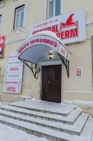 Комнаты в центре Перми - Perm - Bed & Breakfast