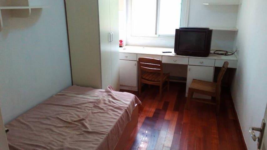 Verona's room - Verona - Daire