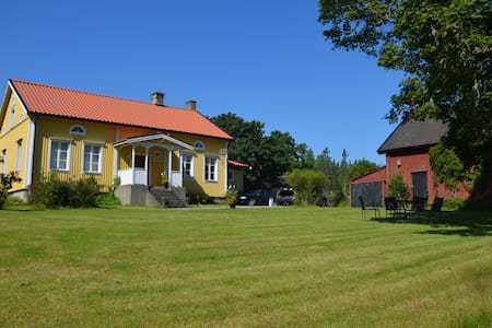 Sommaridyll, mitt i Dalsland, ett litet paradis.
