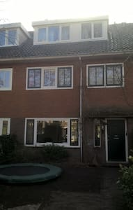 Family House centrally located in the Netherlands - Bussum - 独立屋