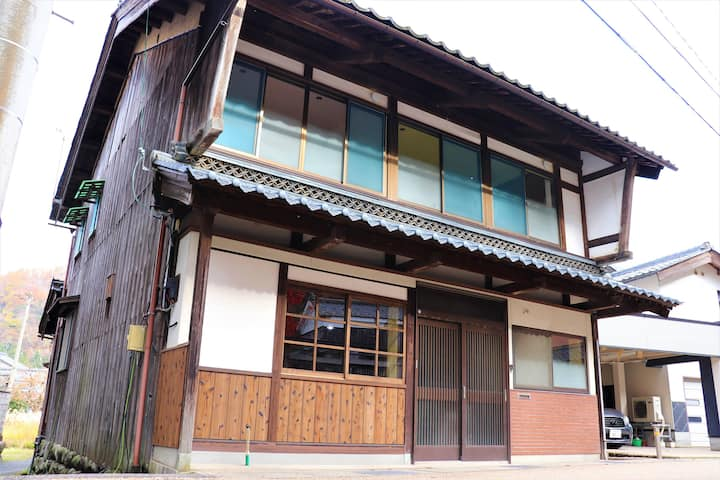 "Experience the area Guest house ""TAMAMURAYA"""