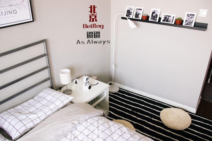 Cozy Apartment, City Centre, Easy Transportation - Beijing - Appartement
