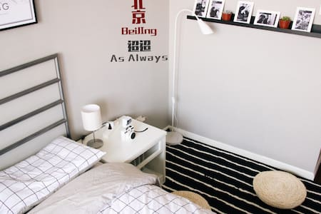 Cozy Apartment, City Centre, Easy Transportation - Beijing - Flat
