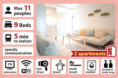 2 apartment!! Great Views in Namba for 11! - Wohnung