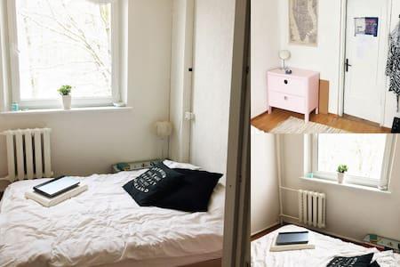 Small & cozy private room in Vilnius - Vilnius