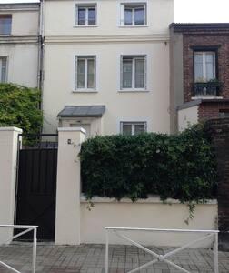 Charmant 2 pièces avec jardin à 500 m de Paris - Montrouge - Apartamento