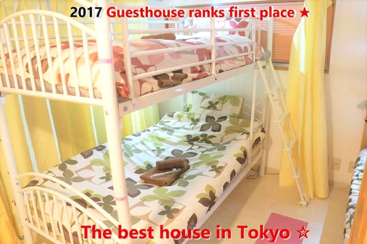 New open! Happy House G-2☆Shinjuku☆3 min station☆