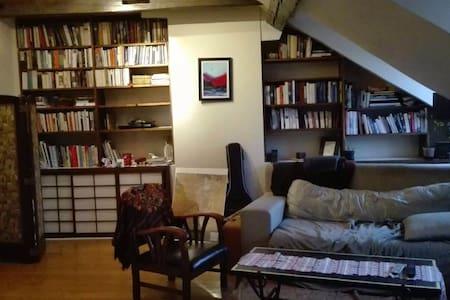 Magnifique appartement au coeur du Marais - Apartment