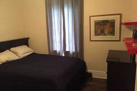 Clean Private Room, Downtown Montreal/Westmount - Westmount - Wohnung
