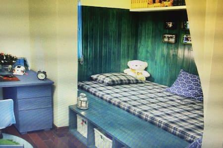 精装修小房子 - Jinsha Township - 公寓