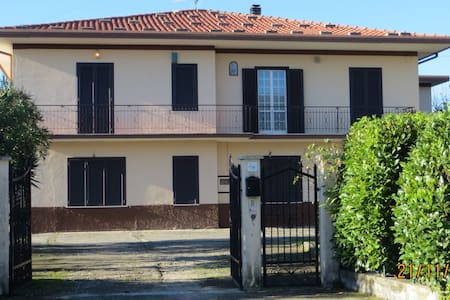 Casa Carmine - Ground Floor Apartment - Veroli