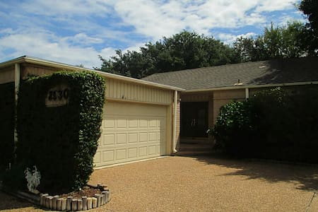 Clean, safe and tidy home , close to 59 frwy. - Sugar Land - Casa