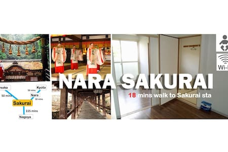 Japanese Apartment in Nara - Sakurai-shi - Apartemen
