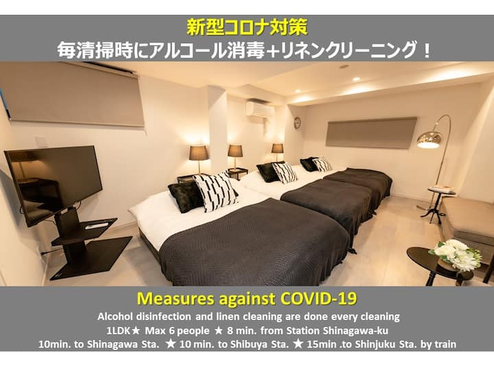 【GoTo】NEW OPEN/Luxury Modern House in Shinagawa