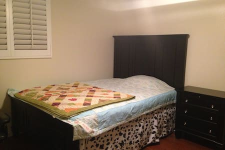 One bedroom in Cerritos California - Cerritos