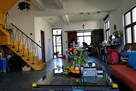 焦糖别墅分享空间大床/单人房 - Kunming Shi - Villa