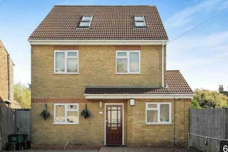 Comfy home from home in London Borough of Bexley