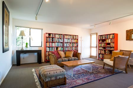 Superb 3-rm apt, serene & quiet - Los Angeles - Dom