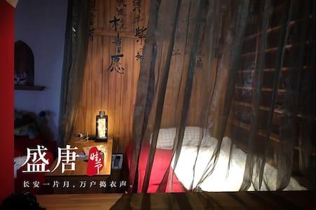 【盛唐入画】近磁器口、重庆大学、三峡广场,温馨日式江景小屋。