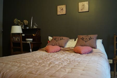 Chez Cathy - Cartignies - Bed & Breakfast