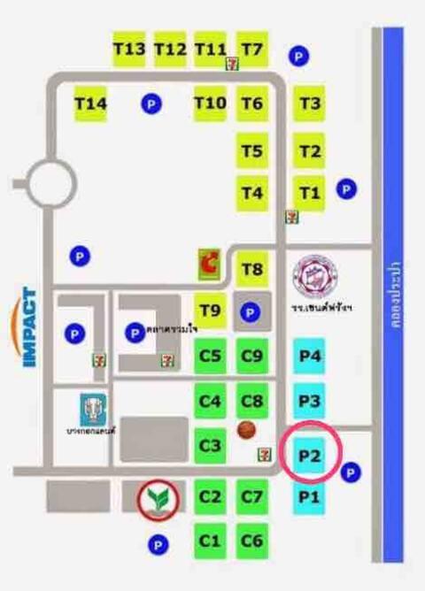 IMPACT Arena, Thunder Dome, Muang Thong Thani