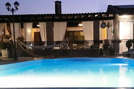 Vallerano Hills casa vacanze - Rome - Bed & Breakfast
