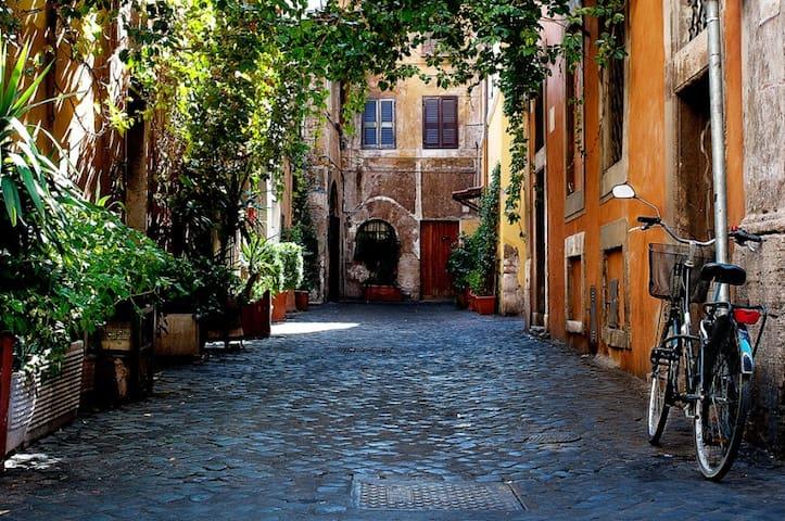 Home Sweet Rome Trastevere - Rome - Leilighet