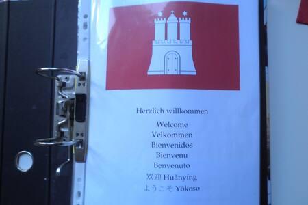 Freundl.Zimmer HH-Schnelsen/35 Min. bis Innenstadt - ฮัมบูร์ก - บ้าน