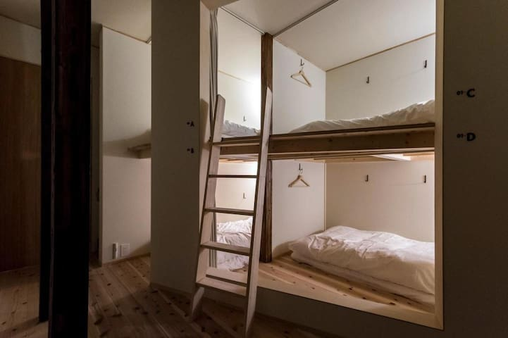 【Lady's-only Dormitory】10 mins on foot from Kyoto Station! Recommended for Kyoto sightseeing!