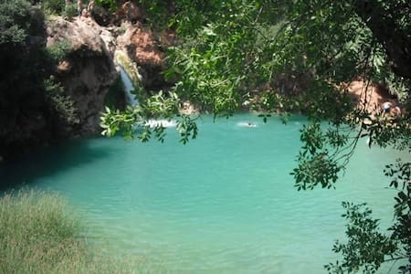 Paradise Algarve 3 - Faro