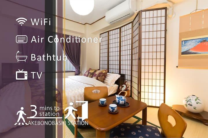 Tokyo/Shinjuku-ku!Sta3min 4max+TV+pocket wifi - Shinjuku-ku - Apartment