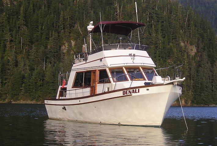 M/Y Denali -  42 ft. Tri- Cabin Trawler - Valdez - Bateau