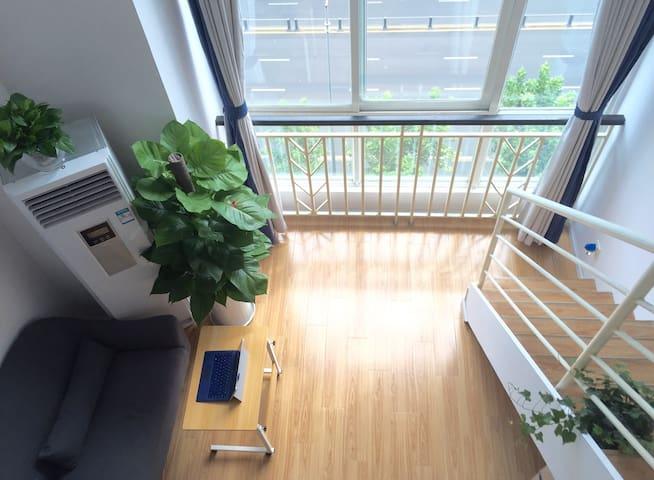 DT cozy LOFT / 宽窄巷子/双人复式/4米阳光落地窗/ - Chengdu  - Leilighet