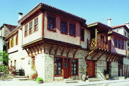 ALEXANDROU TRADITIONAL INN - Arnea
